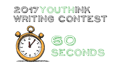 2017 Youth Ink: 60 Seconds